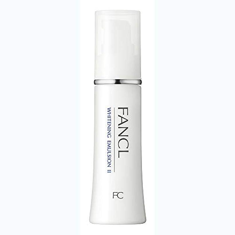 構造的オセアニア服を洗うファンケル(FANCL) 新 ホワイトニング 乳液 II しっとり 1本 30mL<医薬部外品>