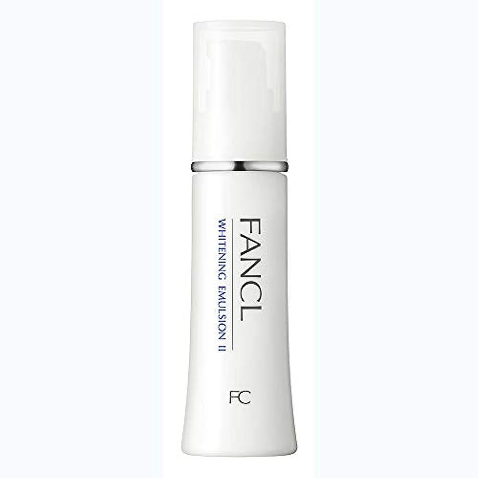 事実たぶん保証するファンケル(FANCL) 新 ホワイトニング 乳液 II しっとり 1本 30mL<医薬部外品>