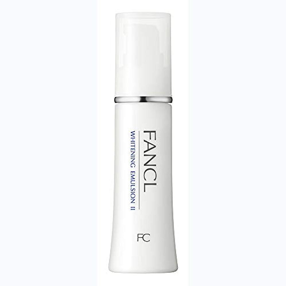 テクトニック乳剤絶え間ない<医薬部外品>新 ファンケル(FANCL) ホワイトニング 乳液 II しっとり 1本 30mL