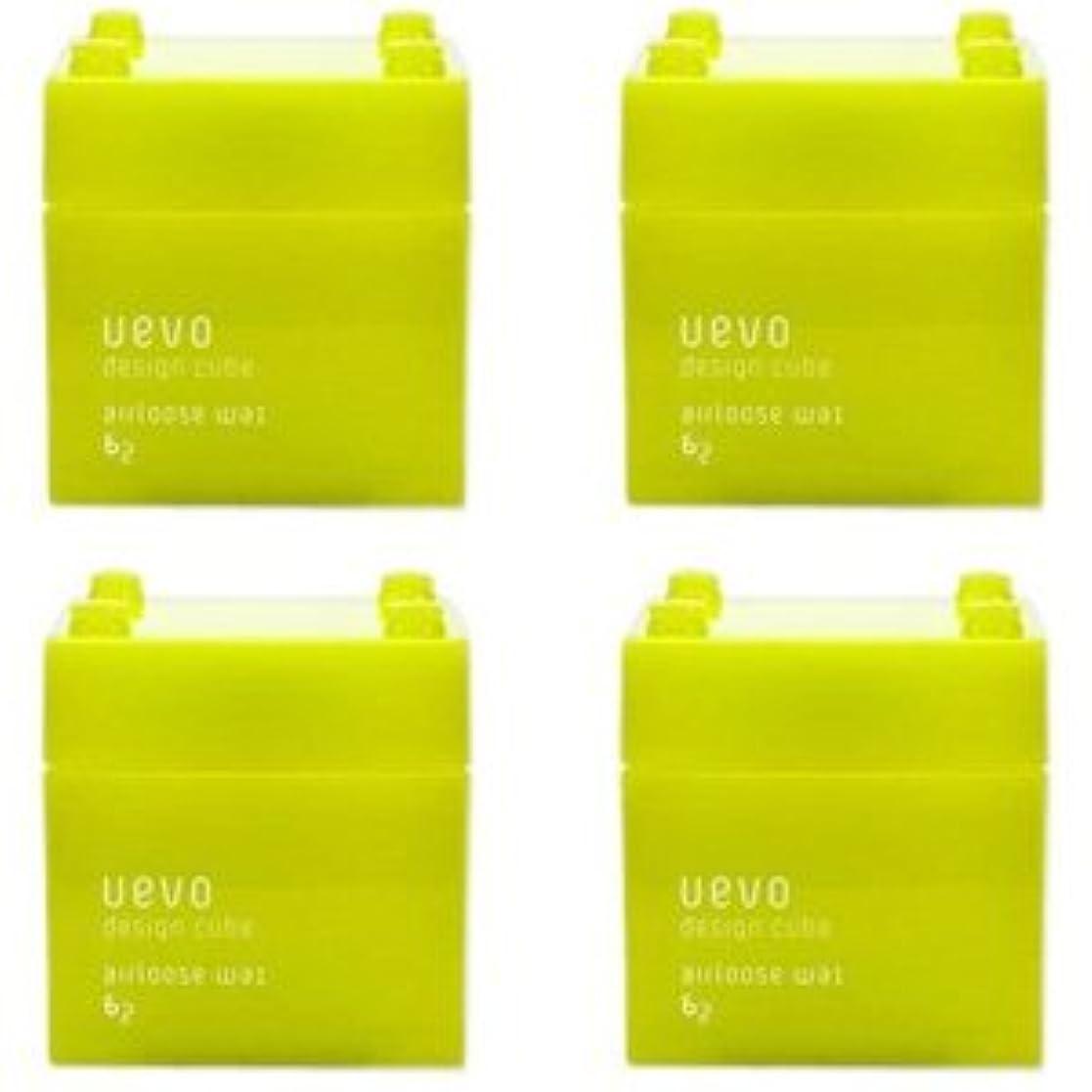 回転餌楽しむ【X4個セット】 デミ ウェーボ デザインキューブ エアルーズワックス 80g airloose wax DEMI uevo design cube