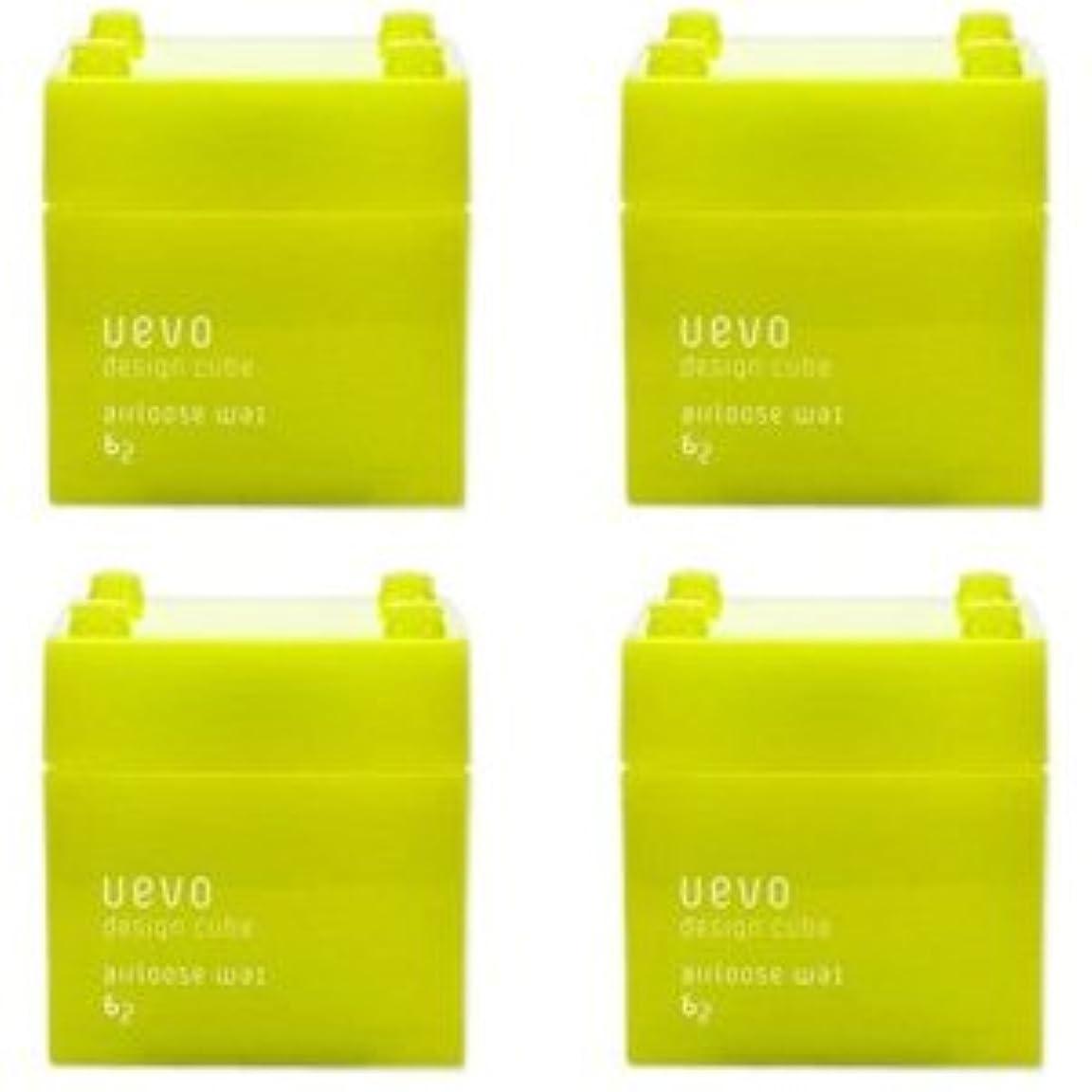 プット燃やすギャザー【X4個セット】 デミ ウェーボ デザインキューブ エアルーズワックス 80g airloose wax DEMI uevo design cube