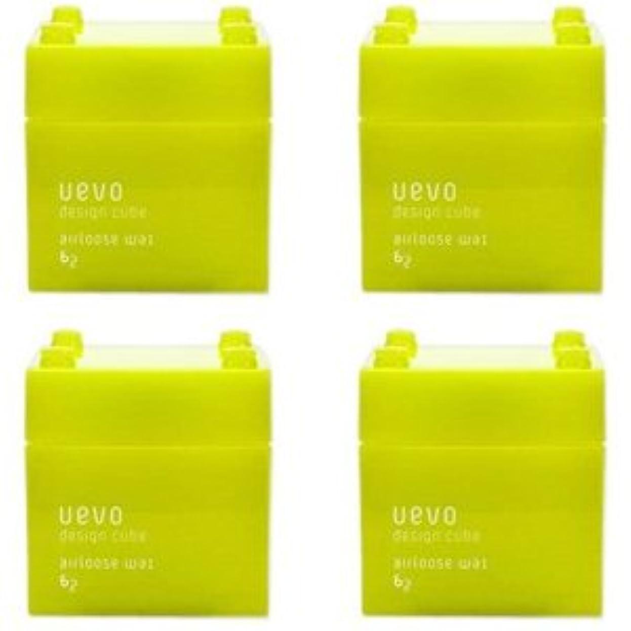 キャラバン下手受け皿【X4個セット】 デミ ウェーボ デザインキューブ エアルーズワックス 80g airloose wax DEMI uevo design cube