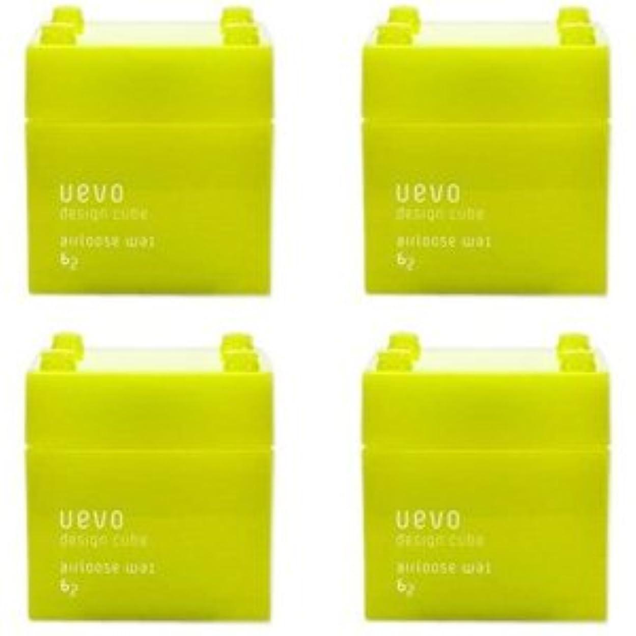 守るアトラスさわやか【X4個セット】 デミ ウェーボ デザインキューブ エアルーズワックス 80g airloose wax DEMI uevo design cube