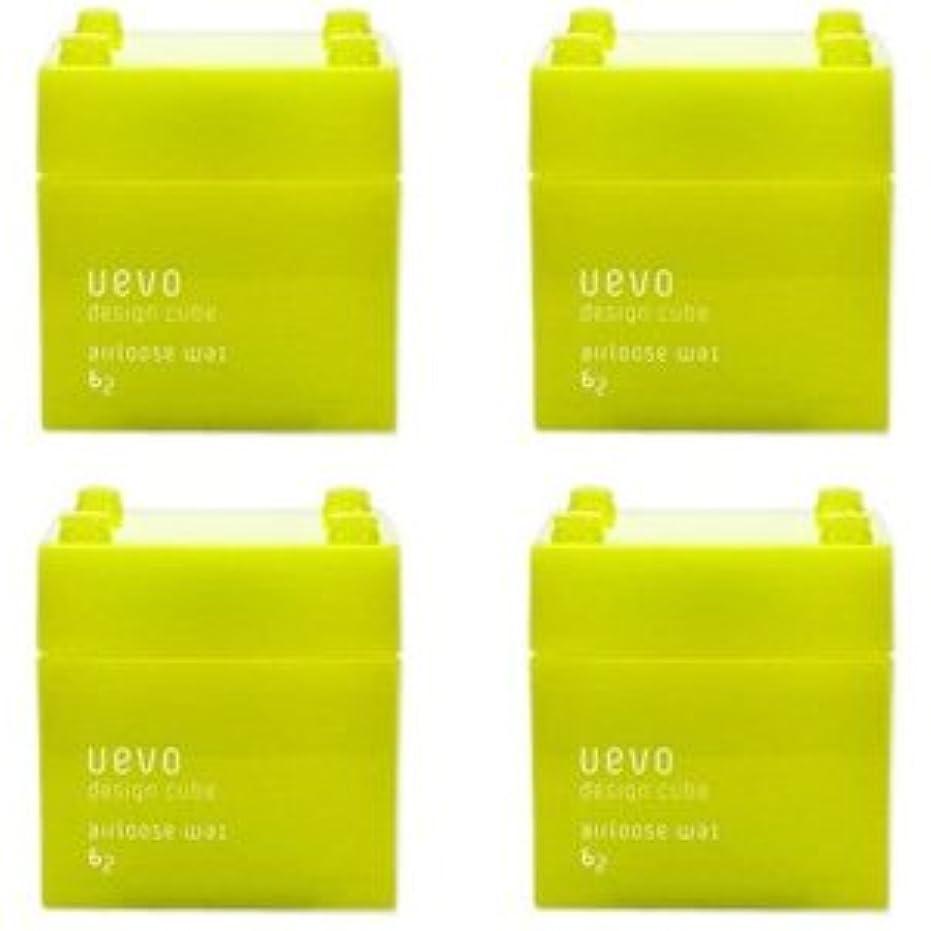 ドロップロケーションコンデンサー【X4個セット】 デミ ウェーボ デザインキューブ エアルーズワックス 80g airloose wax DEMI uevo design cube