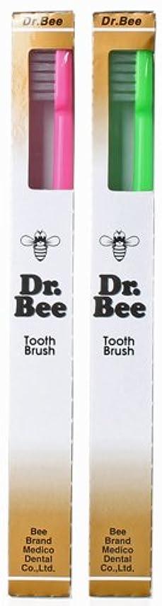 座標写真を描くポルティコBeeBrand Dr.BEE 歯ブラシ ビー かため 2本セット