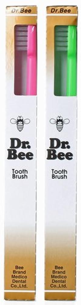 楽なピカリング確認してくださいBeeBrand Dr.BEE 歯ブラシ ビー かため 2本セット