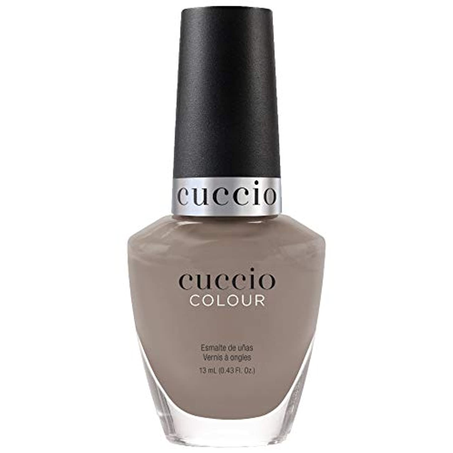 不承認描くを通してCuccio Colour Nail Lacquer - Tapestry Collection - Loom Mates - 13 mL / 0.43 oz