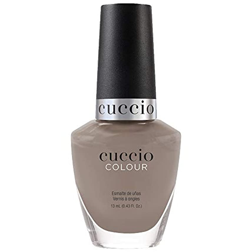 レポートを書くクラウン安息Cuccio Colour Nail Lacquer - Tapestry Collection - Loom Mates - 13 mL / 0.43 oz