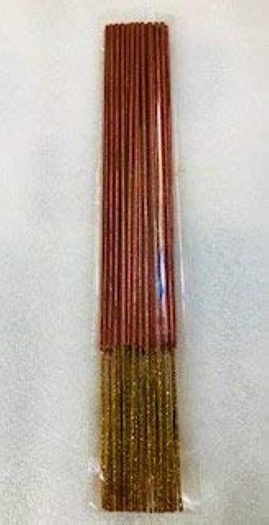 膜反抗連合Spinel. A Premium Quality 16
