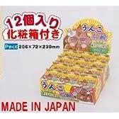 うんこ石鹸 12個セット(日本製)