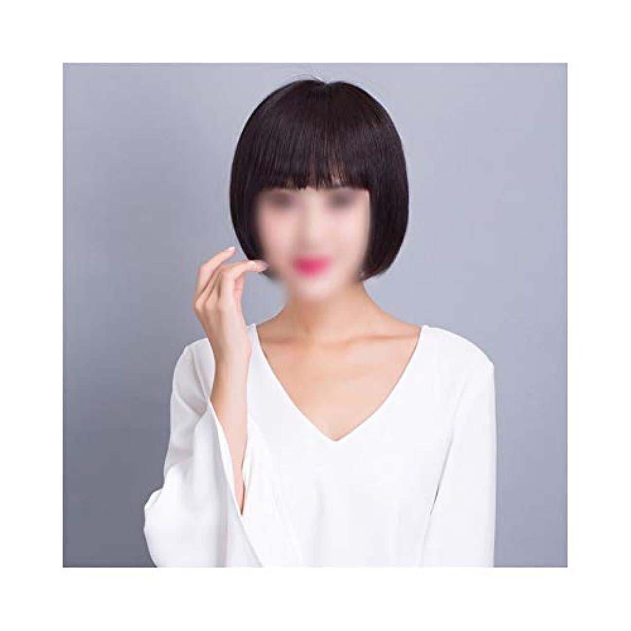陽気な病気分が良いYOUQIU 女子ショートボブウィッグハンサムショートストレートヘアナチュラル現実的なふわふわ手織りウィッグウィッグ (色 : 黒, Design : Mechanism)
