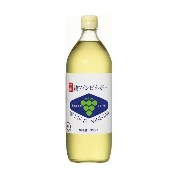 純ワインビネガー 900mlの商品画像