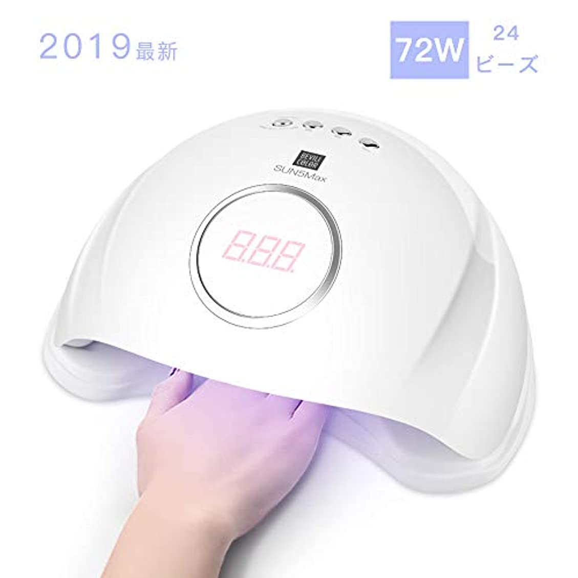 動脈追い払う分析的LED 硬化用UVライト ネイル レジン ネイルドライヤー マニキュア用ジェルネイル ネイル 人感センサー 108W ハイパワー ジェルネイルライト赤外線検知 自動センサー