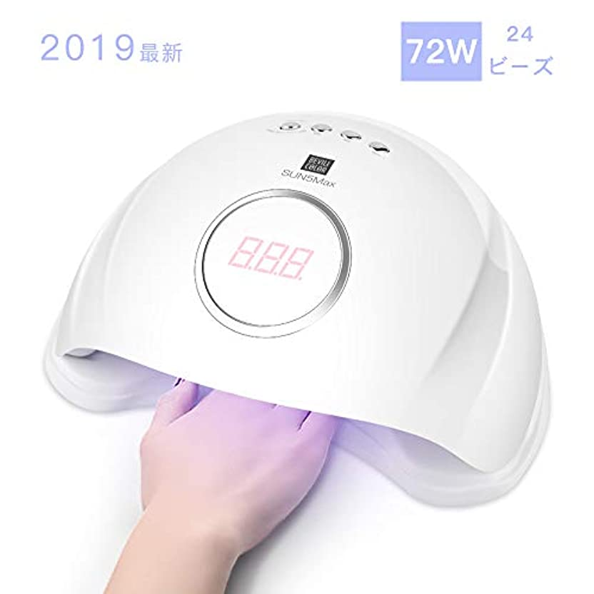 宙返り移動切手LED 硬化用UVライト ネイル レジン ネイルドライヤー マニキュア用ジェルネイル ネイル 人感センサー 108W ハイパワー ジェルネイルライト赤外線検知 自動センサー