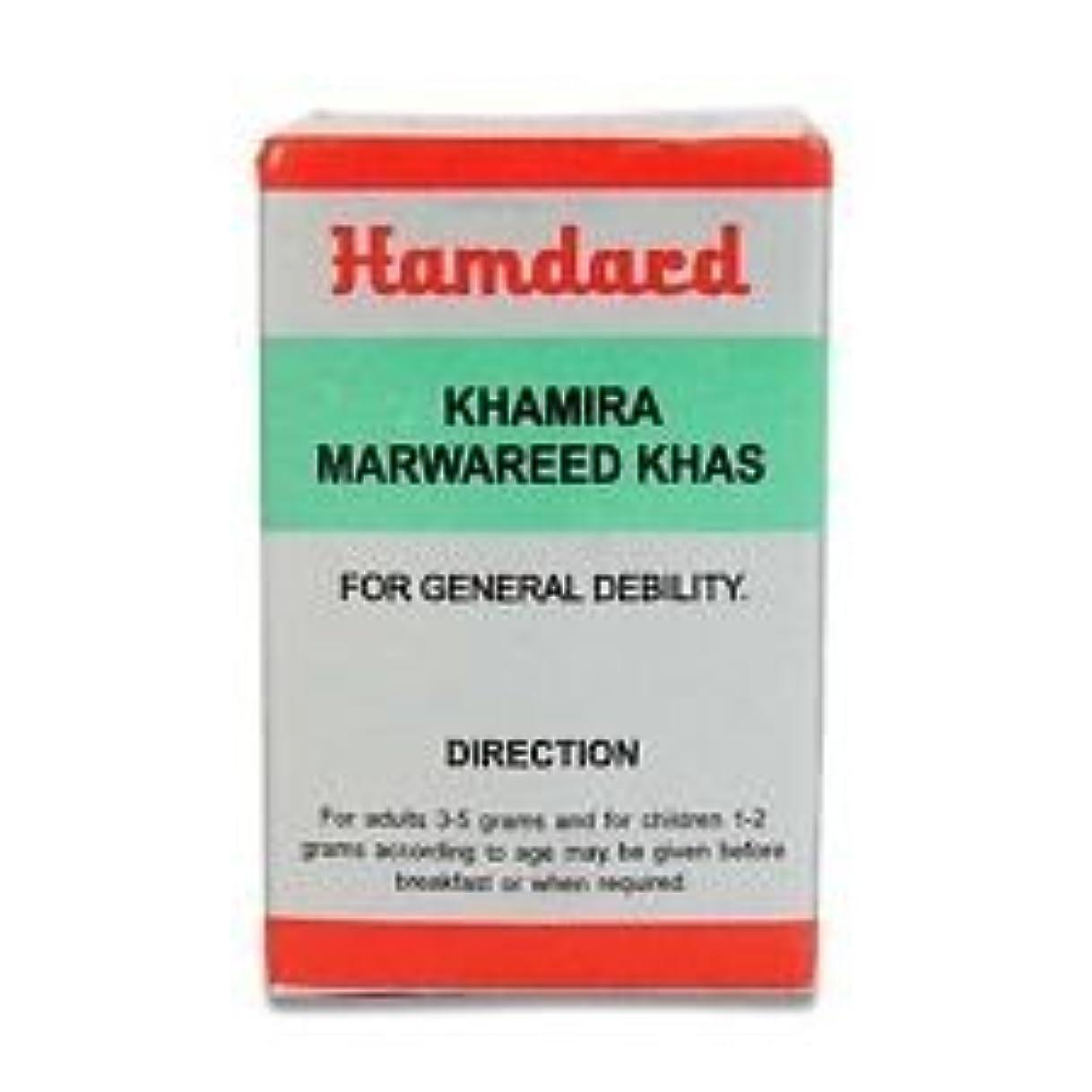 軸接ぎ木思想Hamdard Khamira Marwareed 75 gm – Strengthen Heart and Mind
