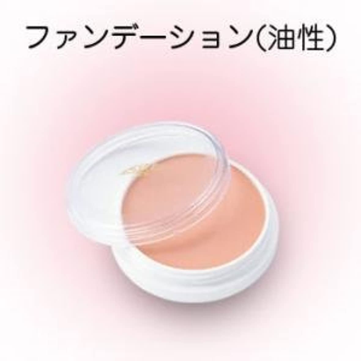リンケージ強化する明確な舞台用化粧品 三善 グリースペイント 4 8g ドーラン