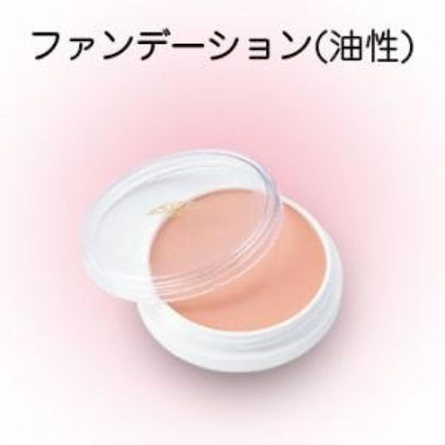 規範特異な試験舞台用化粧品 三善 グリースペイント 28B 8g ドーラン