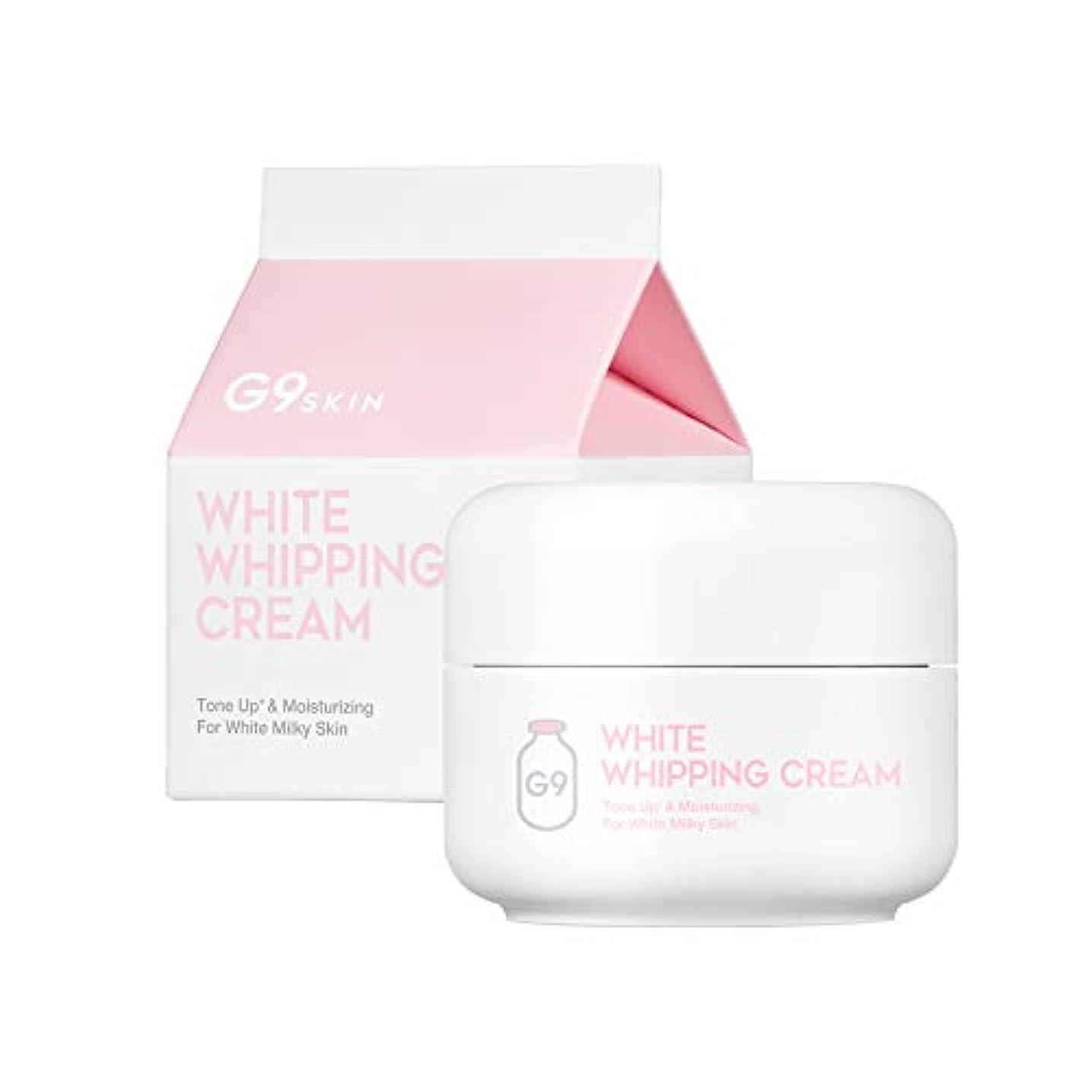 歩き回るありふれたビーズ[ジナインスキン] G9SKIN ジーナイン スキン ホワイト フイッピング クリーム (G9 Skin White Whipping Cream) [海外直送品] [並行輸入品]