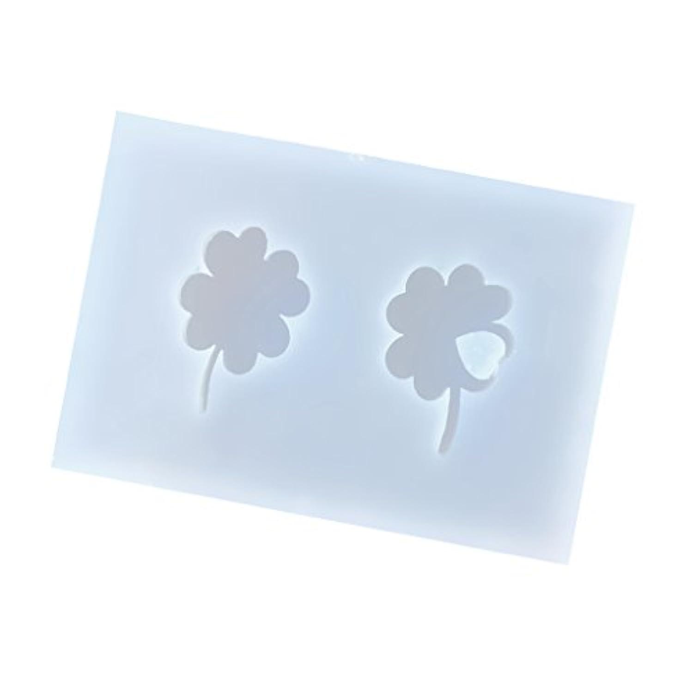 SONONIA 再利用可能 DIY 工芸ツール 古典的 四つ葉のクローバー シリコーン 金型 樹脂 ジュエリー ペンダントチャーム  柔らかい