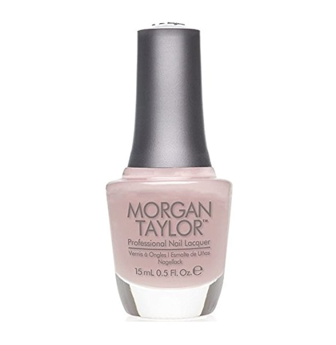 聞きます著名な試してみるMorgan Taylor - Professional Nail Lacquer - Polished Up - 15 mL / 0.5oz