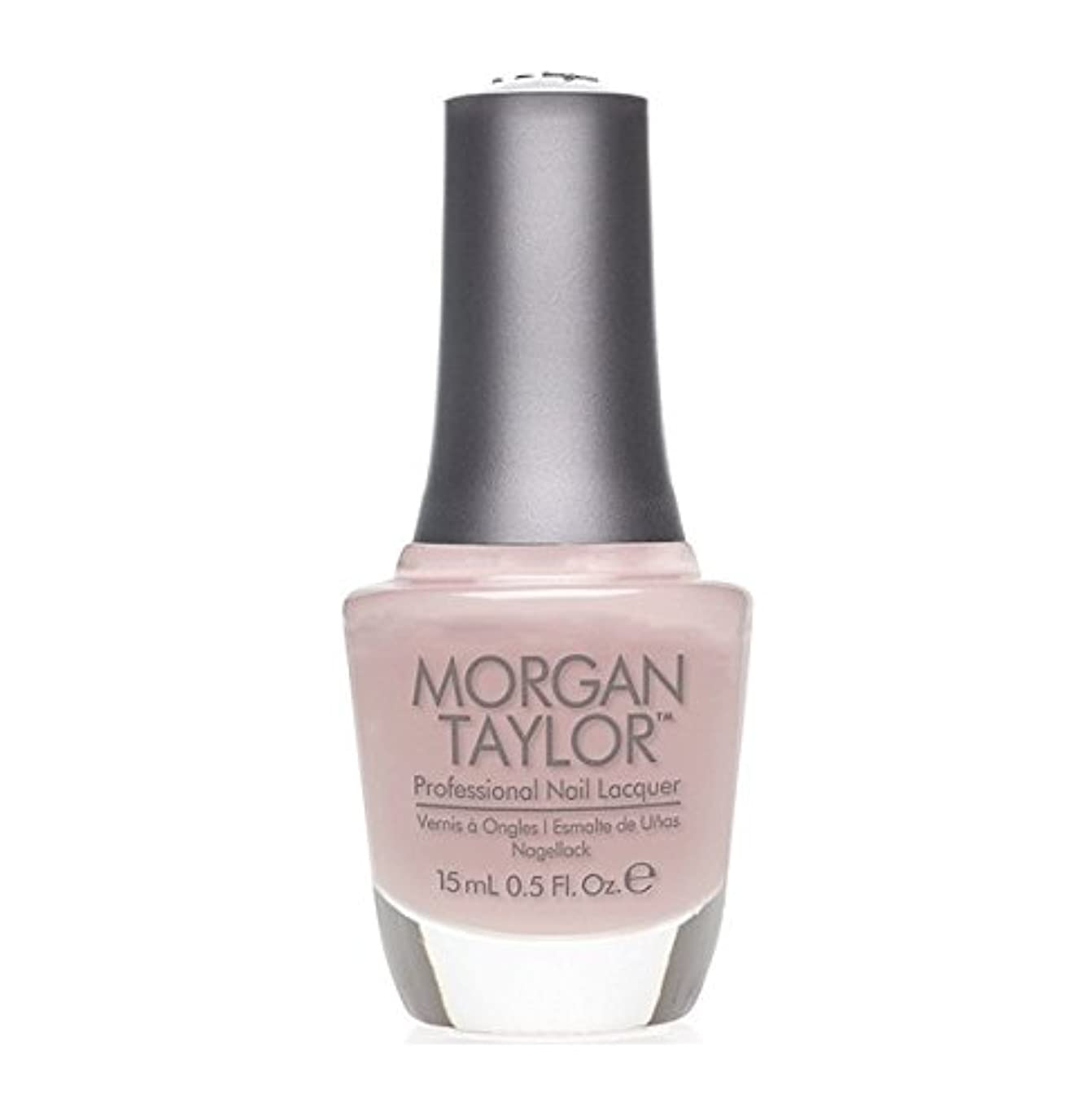 一妊娠したサイレンMorgan Taylor - Professional Nail Lacquer - Polished Up - 15 mL / 0.5oz