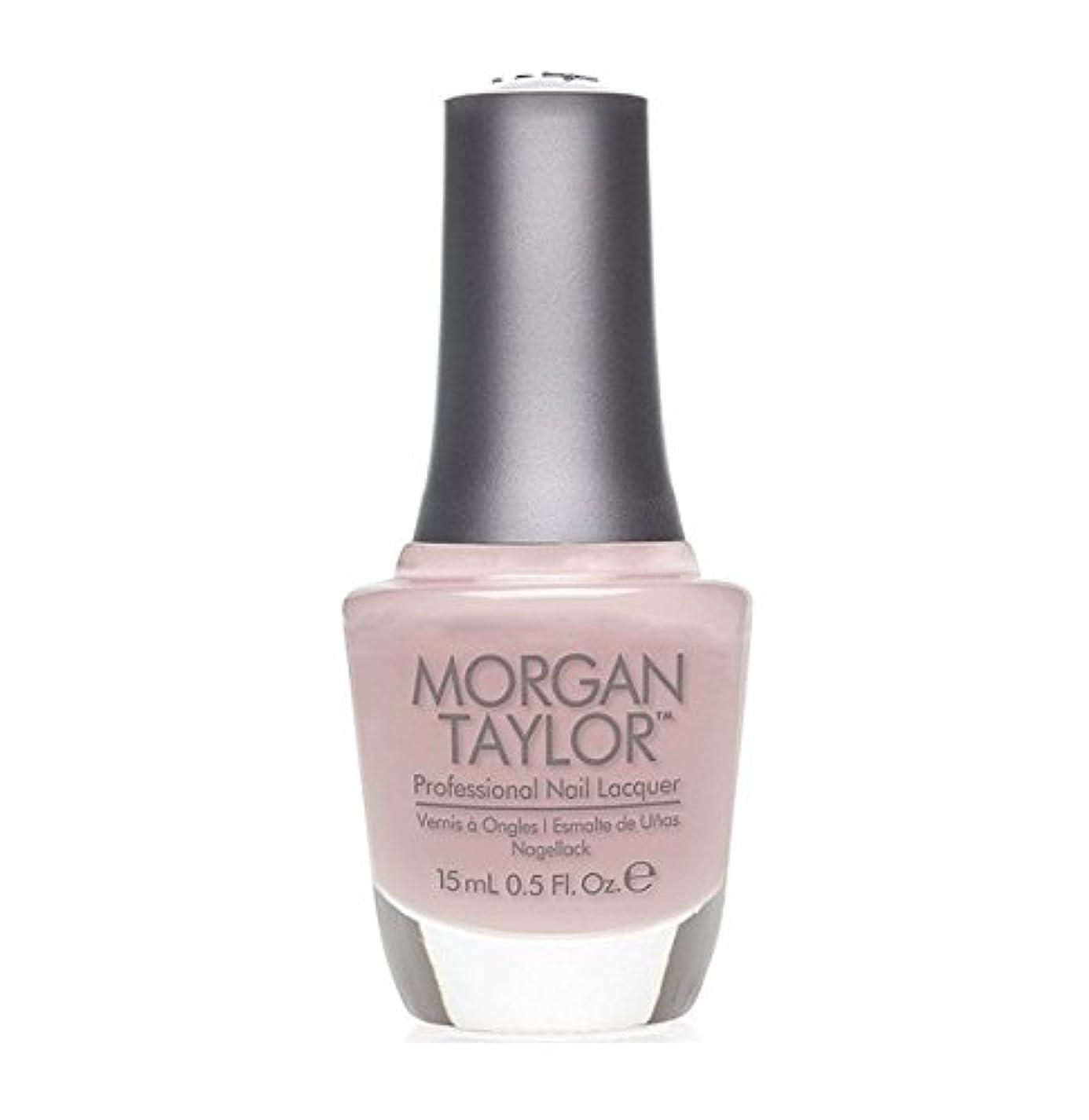 岸不愉快に手数料Morgan Taylor - Professional Nail Lacquer - Polished Up - 15 mL / 0.5oz