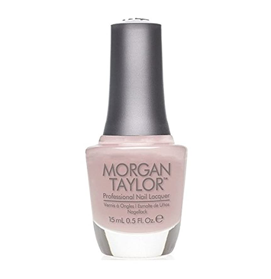 ハプニング男らしさセンサーMorgan Taylor - Professional Nail Lacquer - Polished Up - 15 mL / 0.5oz