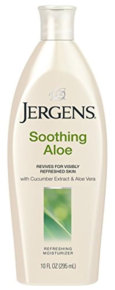 虚栄心バレルマニアックJergens Soothing Aloe Relief Skin Comforting Moisturizer 295 ml (並行輸入品)
