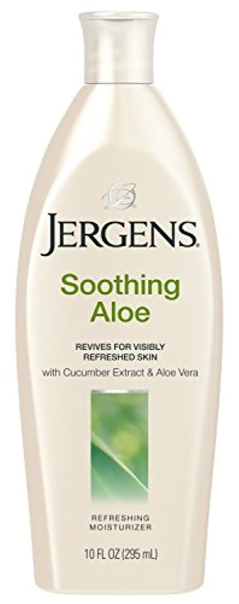 不名誉過半数幻影Jergens Soothing Aloe Relief Skin Comforting Moisturizer 295 ml (並行輸入品)