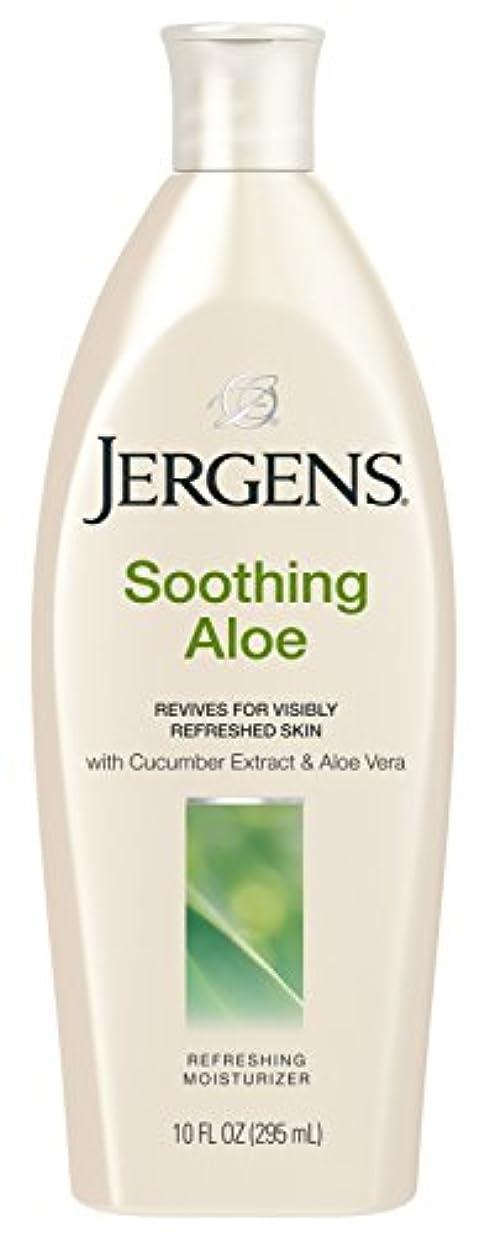 分布かりてシャットJergens Soothing Aloe Relief Skin Comforting Moisturizer 295 ml (並行輸入品)