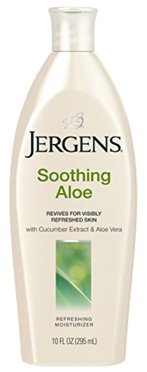 単なる被害者永遠のJergens Soothing Aloe Relief Skin Comforting Moisturizer 295 ml (並行輸入品)