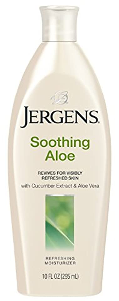 けがをする葉っぱホステルJergens Soothing Aloe Relief Skin Comforting Moisturizer 295 ml (並行輸入品)
