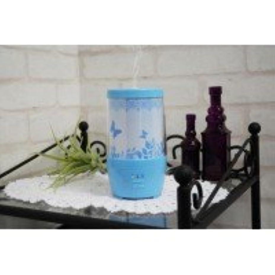 石鹸重要まだマイスタイルアロマディフューザー ブルー AD-01-BL