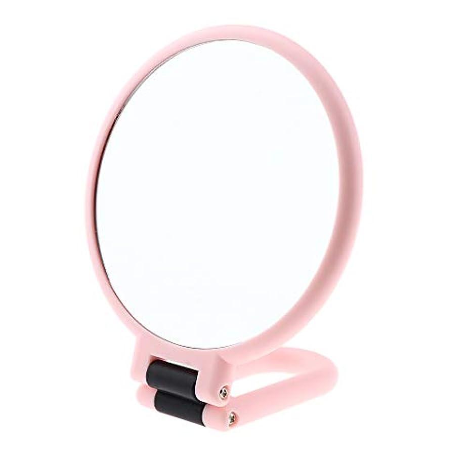 ギャロップ罰縁石化粧鏡 スタンド 卓上 メイクミラー 拡大鏡 両面鏡 折りたたみ 2タイプ選べ - 10倍