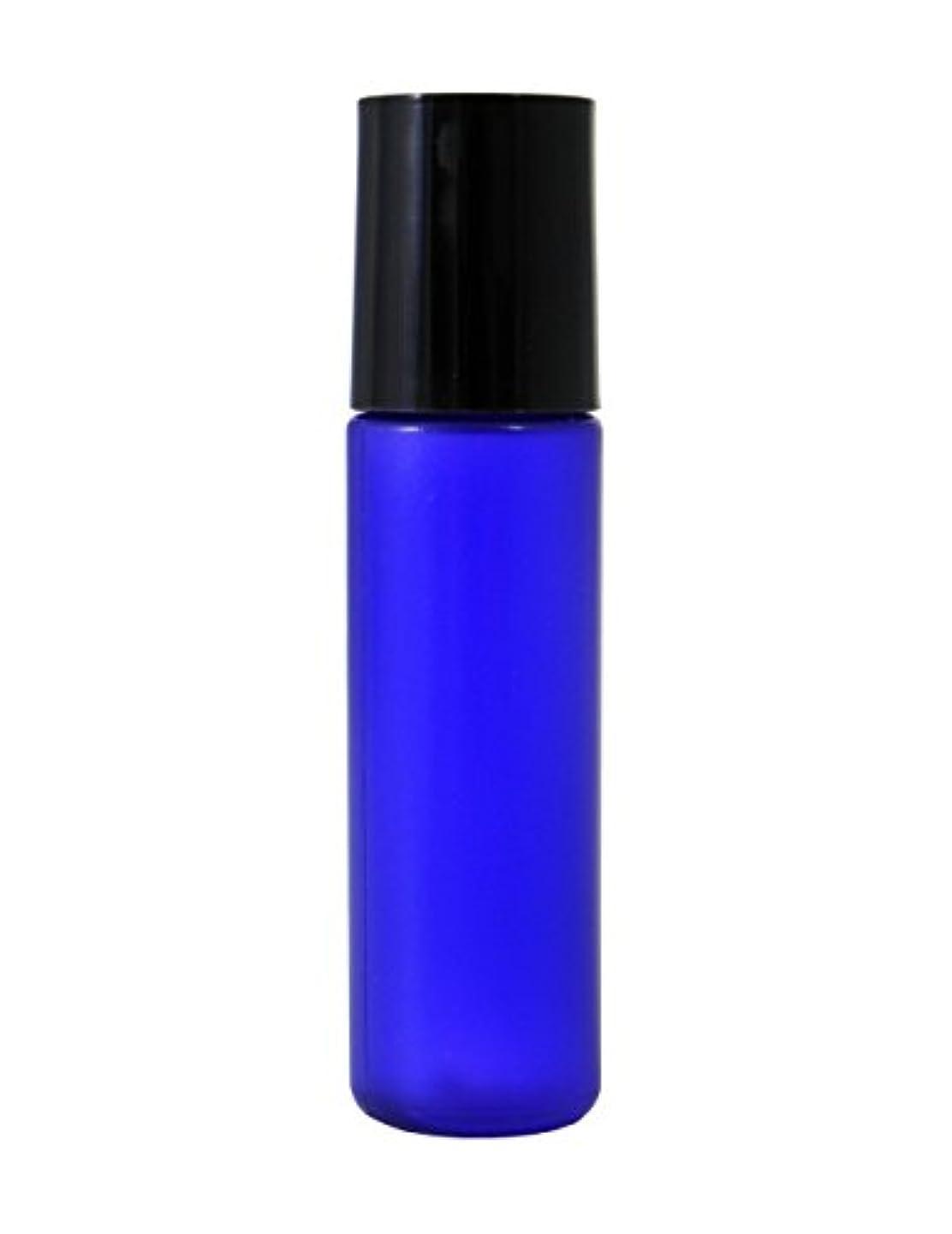 予想する時制同化ミニボトル容器 化粧品容器 コバルト 10ml 50個セット