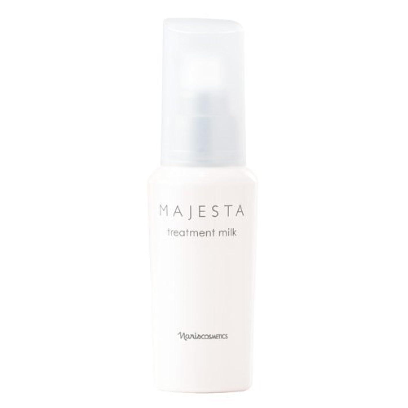 ルーキータッチ批判ナリス化粧品 マジェスタ トリートメントミルク(美容 乳液)80mL
