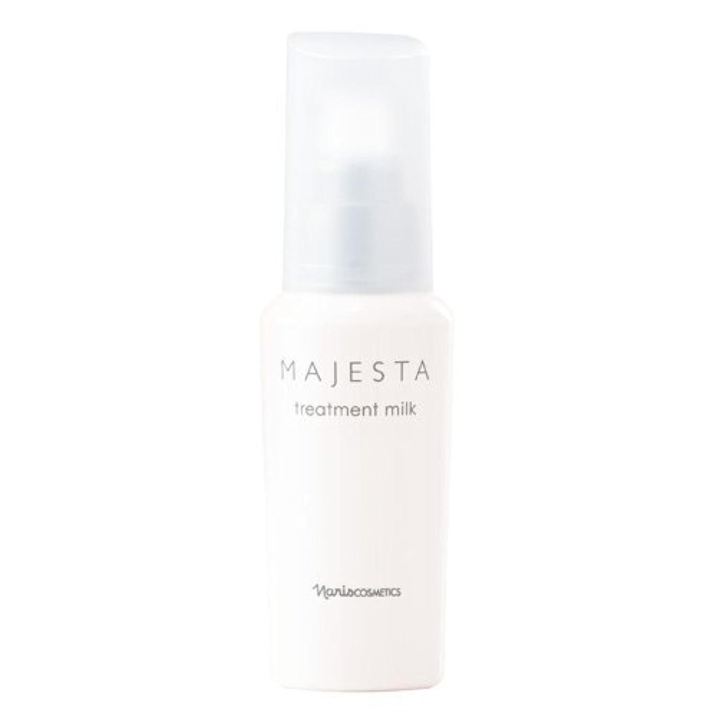 キャンドル溶融皮肉ナリス化粧品 マジェスタ トリートメントミルク(美容 乳液)80mL