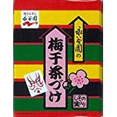 キャラクタースリーブコレクション 第23弾 永谷園 「梅干茶づけ」