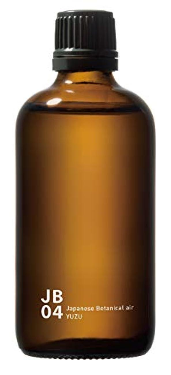 カリキュラム印象的な飛ぶJB04 柚子 piezo aroma oil 100ml