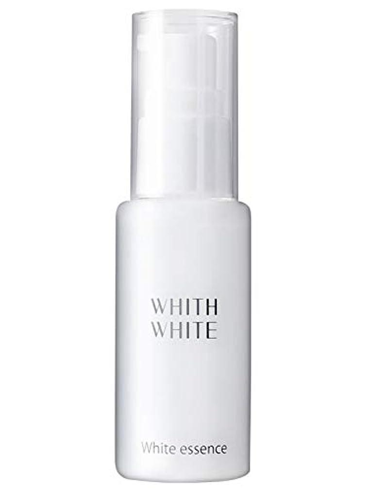 比較的提供されたによると美容液 医薬部外品 フィス 美白 「 しみ くすみ 対策」「 プラセンタ + コラーゲン + ヒアルロン酸 配合」50ml