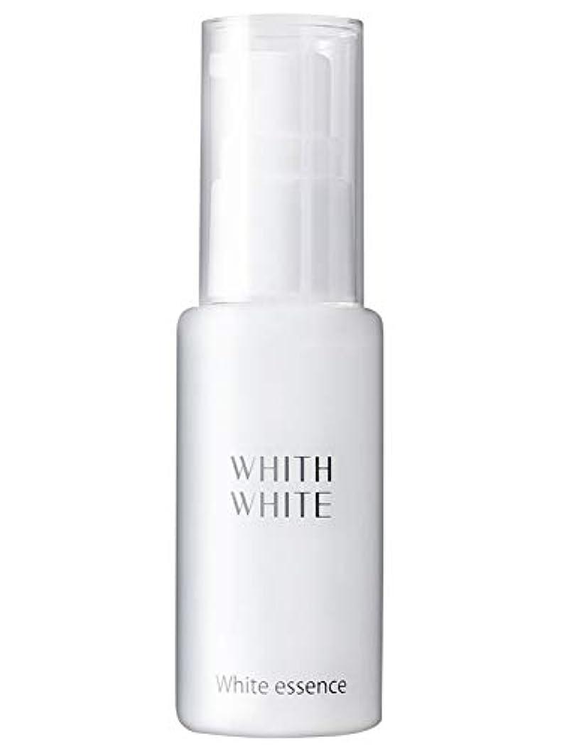 試みるどっちプラットフォーム美容液 医薬部外品 フィス 美白 「 しみ くすみ 対策」「 プラセンタ + コラーゲン + ヒアルロン酸 配合」50ml
