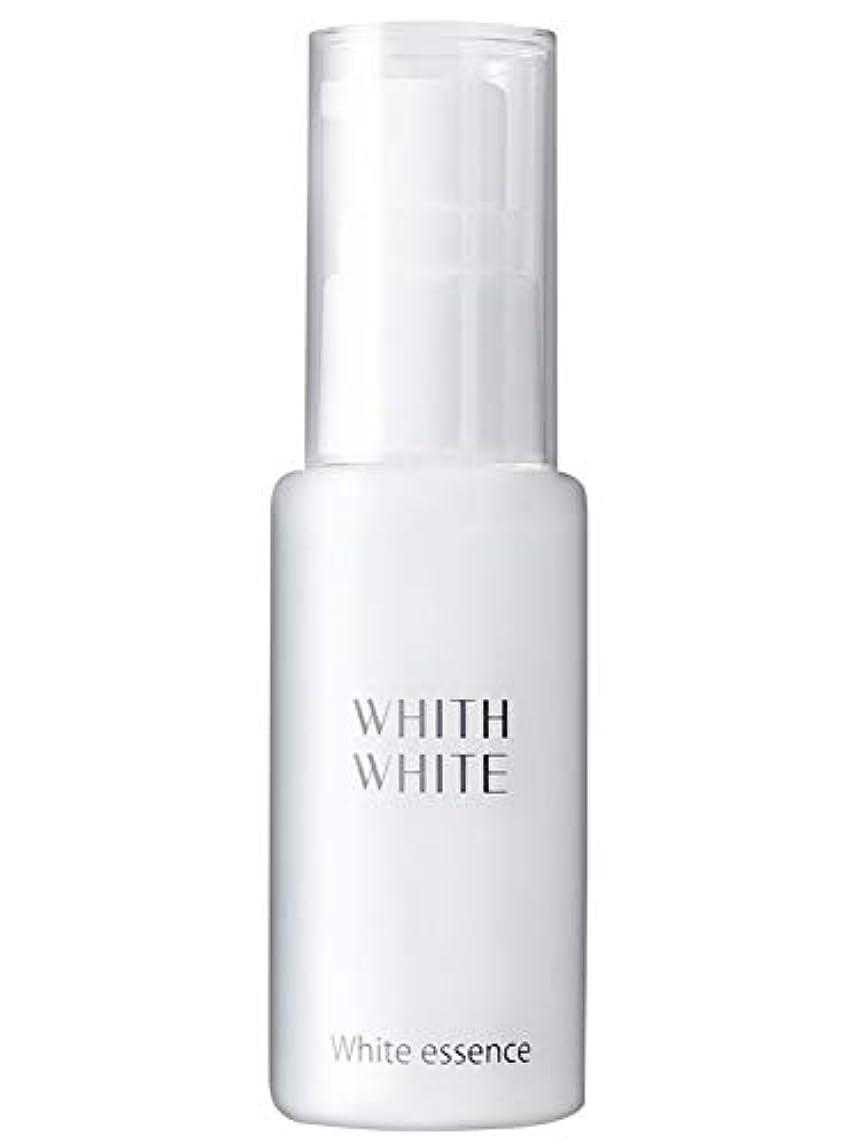 重要な役割を果たす、中心的な手段となるながらミンチ美容液 医薬部外品 フィス 美白 「 しみ くすみ 対策」「 プラセンタ + コラーゲン + ヒアルロン酸 配合」50ml