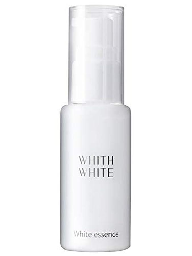 パイプ目立つより平らな美容液 医薬部外品 フィス 美白 「 しみ くすみ 対策」「 プラセンタ + コラーゲン + ヒアルロン酸 配合」50ml