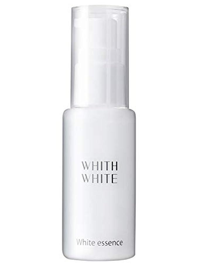 典型的な請求可能耐久美容液 医薬部外品 フィス 美白 「 しみ くすみ 対策」「 プラセンタ + コラーゲン + ヒアルロン酸 配合」50ml