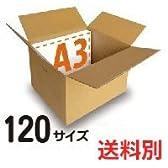 日本製ダンボール(段ボール無地/取っ手付き) 120サイズ(450×350×330mm/K5AF) 10枚セット