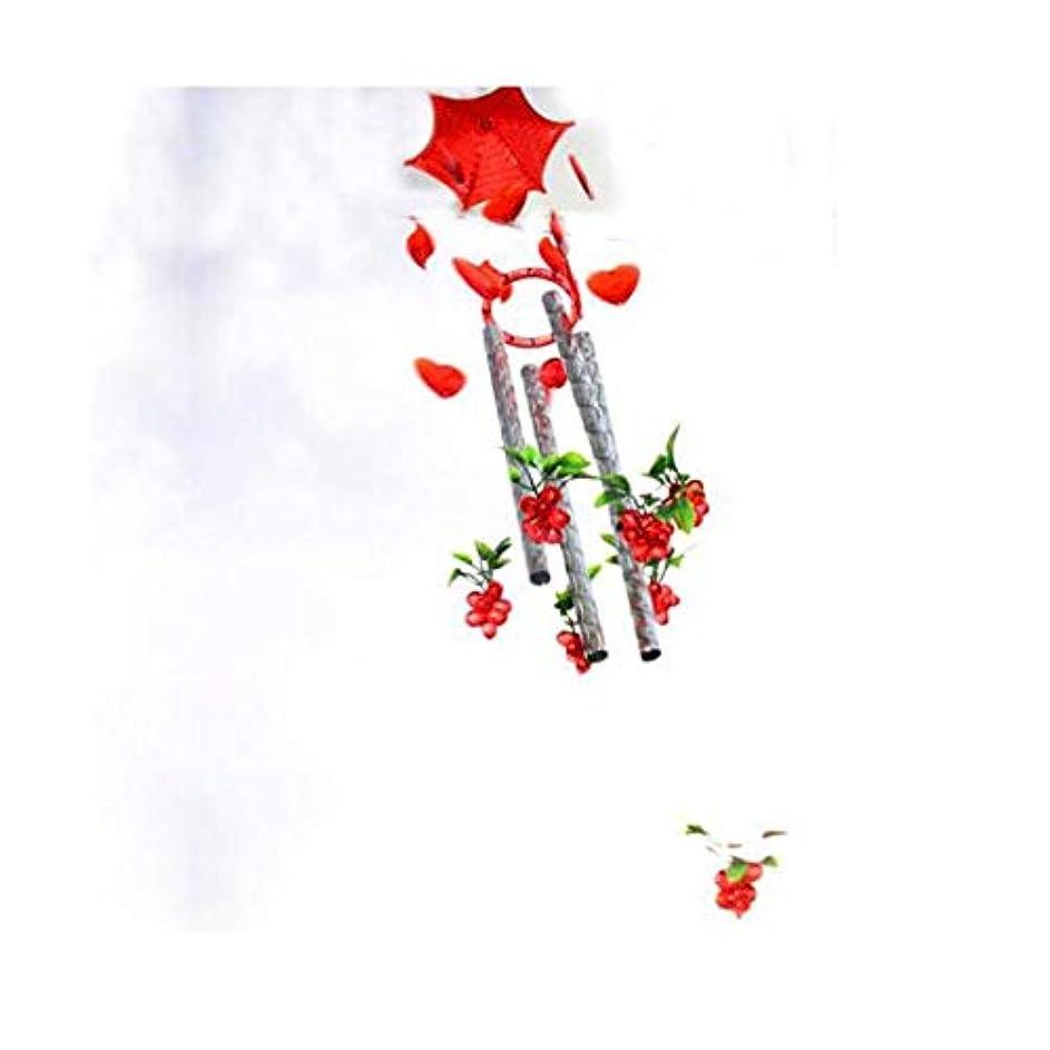 回る蒸縮れた風チャイム、庭ブドウ風チャイム、クリエイティブ?学生のギフト、ホームデコレーション (Color : Red)