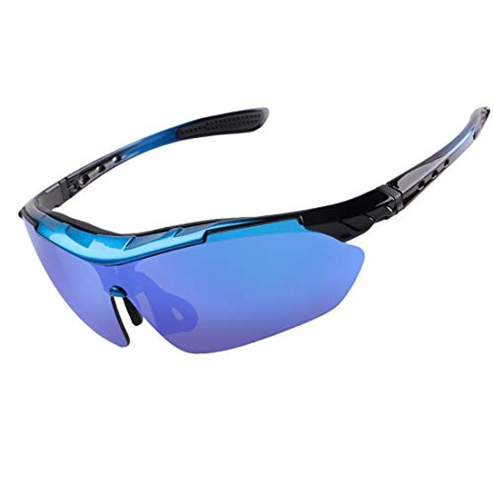 期限優先権噴水Nekovan 自転車用サイクリング用自転車屋外用サイクリングの恋人に適した自転車用変色メガネの大人用屋外用メガネ。 (色 : A001)