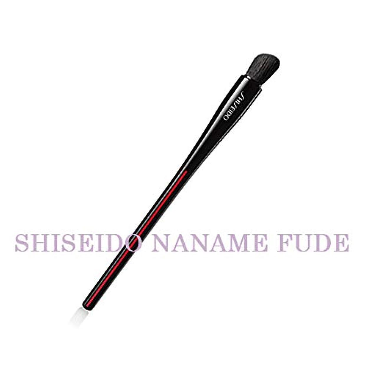 使い込む虚弱恥SHISEIDO Makeup(資生堂 メーキャップ) SHISEIDO(資生堂) SHISEIDO NANAME FUDE マルチ アイブラシ
