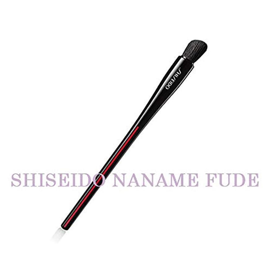 小麦限定ピアSHISEIDO Makeup(資生堂 メーキャップ) SHISEIDO(資生堂) SHISEIDO NANAME FUDE マルチ アイブラシ