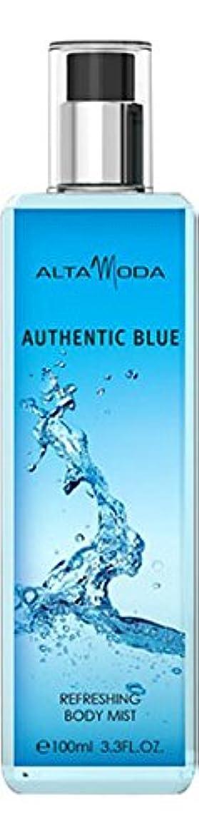 申込み服を片付ける意図アルタモーダ ボディミスト オーセンティックブルー 140ml